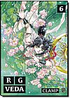 Capa do livro Rg Veda - Vol.6, Clamp