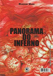 Capa do livro Panorama do Inferno (+18), Hideshi Hino