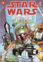 Capa do livro Col. Star Wars - mangás - O Império Contra Ataca - vol. 03, Toshiki kudo