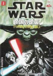 Capa do livro Col. Star Wars - mangás - O Império Contra Ataca - vol. 02, Toshiki Kudo