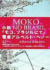 Capa do livro Moko no Brasil, Alberto Renault