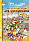 Capa do livro O Estranho Caso Dos Jogos Olímpicos, Geronimo Stilton