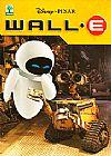 Capa do livro Disney Pixar Wall-e (Mangá), Disney