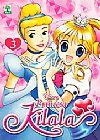 Capa do livro Disney Princesa Kilala - Vol. 3 (Mangá), Rika Tanaka