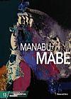 Capa do livro Col. Folha Grandes Pintores Brasileiros - Manabu Mabe Vol. 13, Folha de S. Paulo