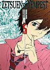 Capa do livro Zetsuen no Tempest - Vol 5 - O Destruidor da Civilização, Shirodaira kyou