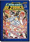 Capa do livro Cavaleiros do zodiaco - Saint Seiya - vol.23, Masami Kurumada