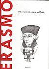 Capa do livro Erasmo - O humanismo na encruzilhada, Jorge Ledo