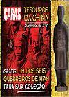 Capa do livro Tesouros da China - Guerreiros de Xi´an, Varios