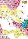 Capa do livro Peach Girl - Nº 16, Miwa Ueda