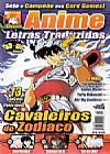 Capa do livro Anime - Letras Traduzidas - Nº 2, Opera Graphica Editora